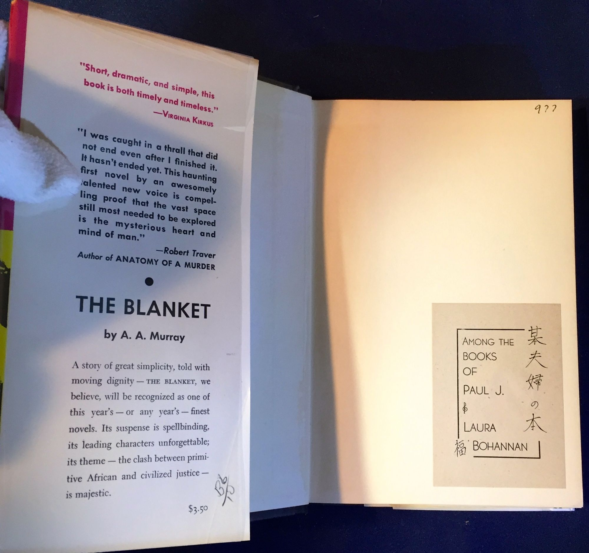 THE BLANKET; A Novel | A. A. Murray | First Edition