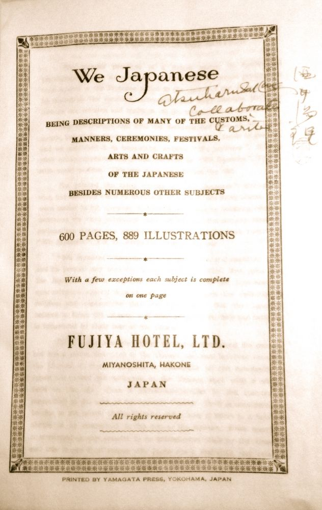 WE JAPANESE; Being descriptions of many of the customs, manners, ceremonies, festivals, / arts and crafts, / of the Japanese . . Lafcadio Hearn.