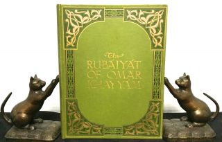 THE RUBAIYAT OF OMAR KHAYYAM; Rendered into English Verse by EDWARD FITZGERALD / Illustrated with...