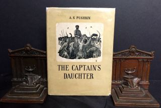 THE CAPTAIN'S DAUGHTER. A. S. Pushkin