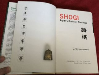 Shogi; Japan's Game of Strategy