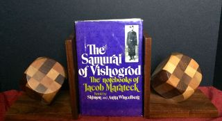 The Samurai of Vishogrod; The notebooks of Jacob Marateck Retold by Shimon and Anita Wincelberg Anita Wincelberg. Jacob Marateck.