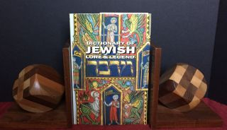 Dictionary of Jewish Lore & Legend; 222 Illustrations. Alan Unterman