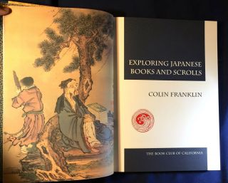 EXPLORING JAPANESE BOOKS AND SCROLLS