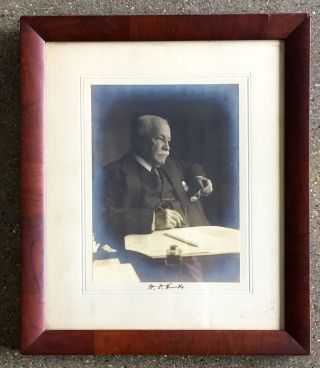 WILLIAM DEAN HOWELLS: PHOTOGRAPH SIGNED. William Dean Howells