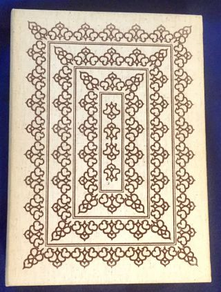 TRAVELS IN ARABIA DESERTA; The Text as Abridged and Arranged by Edward Garnett, with a Prefatory Note by Mr. Garrett, a General Introduction by T.E. Lawrence, and Illustrated by Edy LeGrand