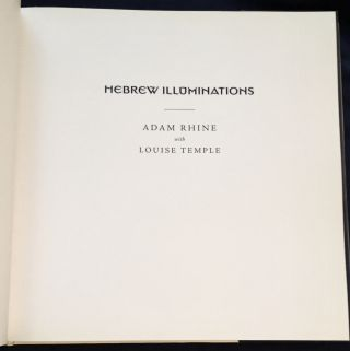 HEBREW ILLUMINATIONS; Rhine, Adam with Louise Temple