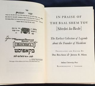 IN PRAISE OF THE BAAL SHEM TOV; [Shivhei ha-Besht] / The Earliest Collection of Legends about the Founder of Hasidism / Translated and edited by Dan Ben-Amos & Jerome R. Mintz