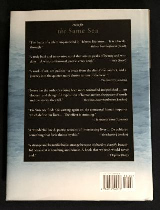 THE SAME SEA; Translated from the Hebrew by Nicholas de Lange in collaboration with the author